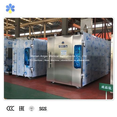 Ethylene Oxide Sterilizer Chamber Eo Gas Sterilizer