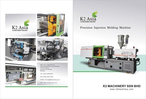 K2 Injection Molding Machine