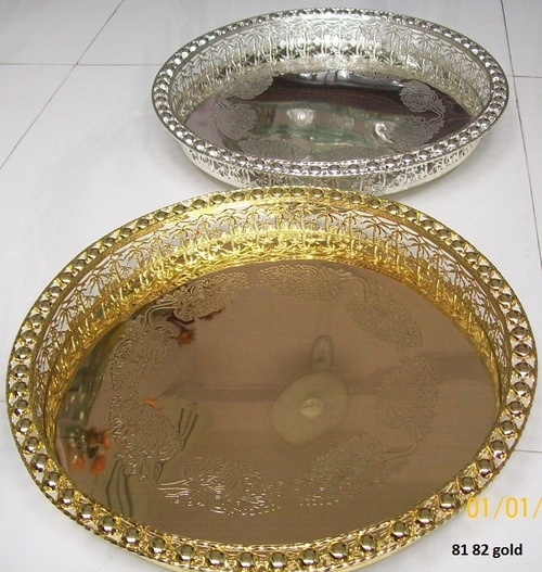 Serving Tray (8182) - ANTIQUE ART GIFT, Pitampura Metro Station