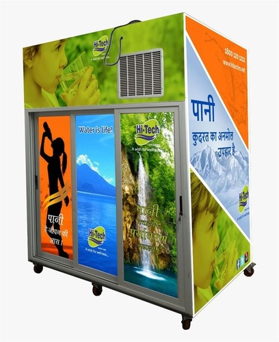 Ro With Water Cooler 250 Lph
