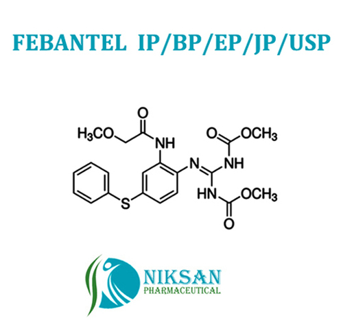 Febantel Ip/Bp/Ep