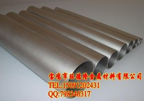 Titanium Grade 2 Tubes And Pipes