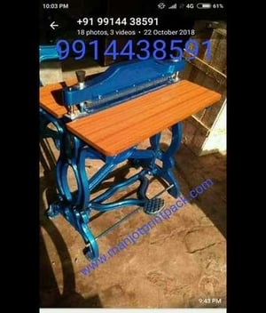 Foot Operated Perforation Machine