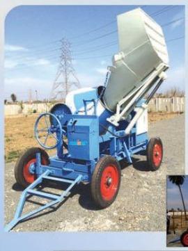 Hydraulic Hopper Full Bag Concrete Mixer Machine