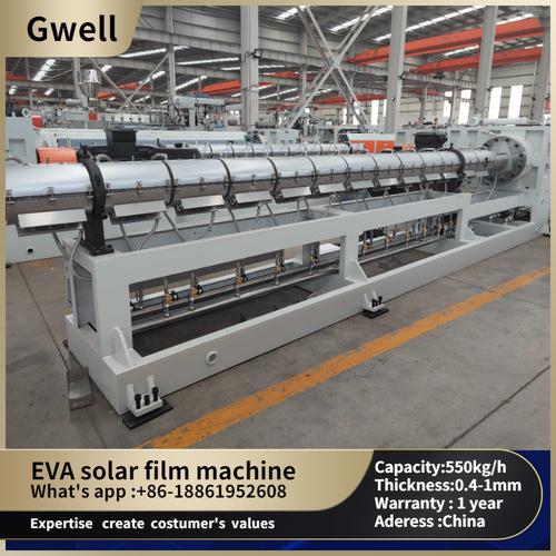 Gwell Eva, POA Solar Film Plastic Extrusion Machine