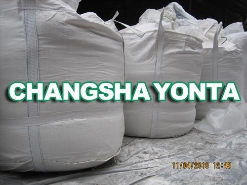 Manganese Sulphate Monohydrate in   East 2nd Ring Road (2nd Section)
