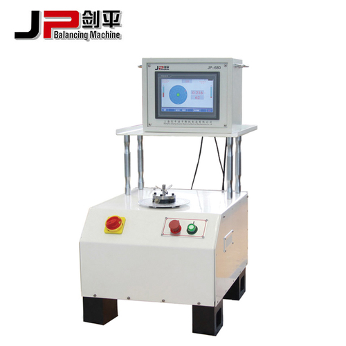 Juicer Mixer Cutter Blender Cutting Tool Balancing Machine