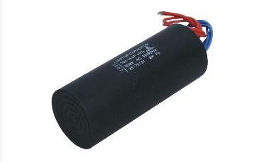 CBB60 Series AC Capacitor at Best Price in Wenzhou, Zhejiang