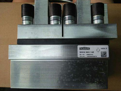 Semikron Integrated Circuits