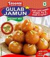 100% Veg Gulab Jamun Mix