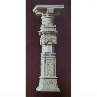 Designer Handcrafted Stone Pillar