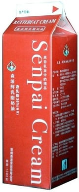 Gable Top Packaging Boxes