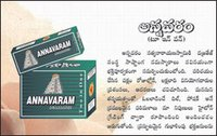Annavaram (2 In 1) Incense Sticks