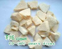 FD (AD) Pears Dices