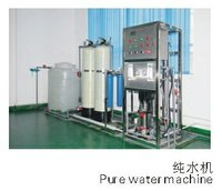 Pure Water Machine