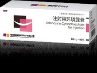Adenosine Cyclophosphate For Injection