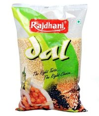 Dhuli Moong Dal (Split Without Skin)