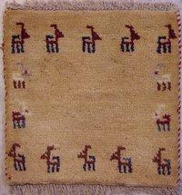 Persian Shiraz Gabbeh Rugs