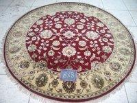 Handmade Round Carpets