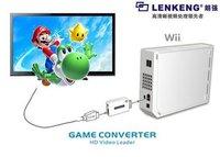Lkv6000 Mini Wii To Hdmi