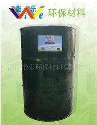 DOP Substitute - Epoxy Fatty Acids Methyl Ester (EFAME)