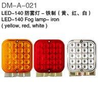 LED 140 Fog Lamp With Iron