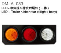 LED Rubber Rear/Tail Lamp