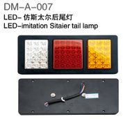 LED Tail Lamp For Sitaier