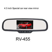 4.3 Inch Car Rear View Mirror Monitor