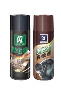 Dashboard Wax Spray (TT-019)
