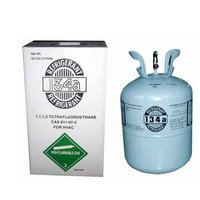 Refrigerant Gas R11 at Best Price in Zhoushan, Zhejiang