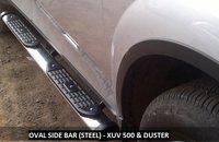 Side Bar Stepper