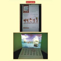 Advertisement Wall Calendar