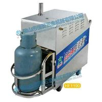 Mobile Steam Car Washer