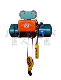 CD MD Electric Hoist