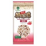 Puffed Rice Cake- Cranberry Flavor