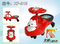 Cartoon Style Baby Swing Car