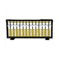 13 Rod Multi Color Kids Abacus