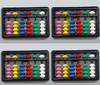 6 Rod Multi Color Kids Abacus