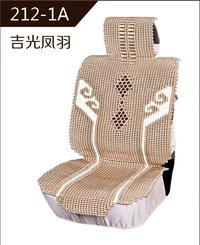 Jacquard Fabric Car Seat Covers