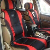 Laminated Car Seat