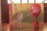 Health Medicine Care Product Packaging Box (Zla18h01)