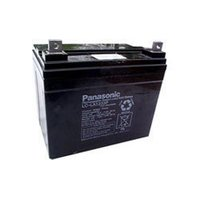 Durable Battery (Panasonic)