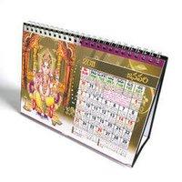 Religious Calendars