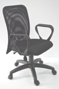 Slim Mesh Back Office Chairs