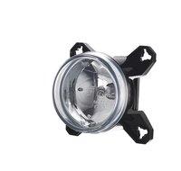 Halogen High Beam Headlamp