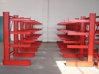 Wall Side Cantilever Rack