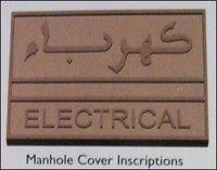 Electrical Manhole Cover Inscriptions