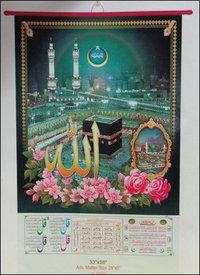 Wall Calendar (K-3315)
