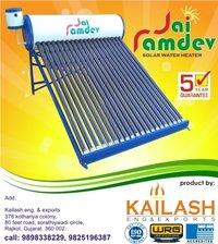 Solar Water Heater 500 Liters At Best Price In Rajkot